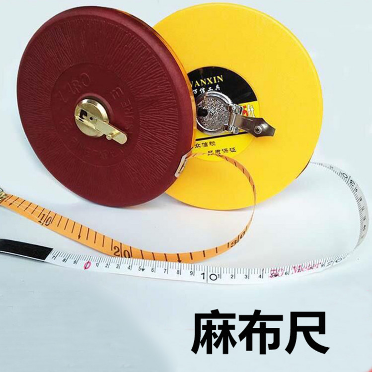 Tape measure non-standard error error error short metric tape customized 20 m 30 m 50 m 100 m
