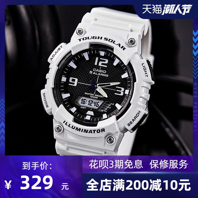 香港直邮 卡西欧CASIO手表男太阳能时尚运动防水男表AQ-S810WC-7A