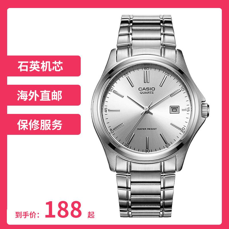 海外直邮 卡西欧CASIO简约石英复古男士手表 MTP-1183A-7A热销221件五折促销