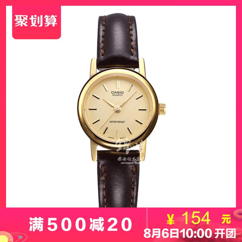 香港直邮 卡西欧女表指针皮带防水时尚手表LTP-1095Q-9A