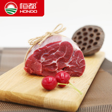 HENGDU Australian beef tendon meat 1kg, imported frozen raw beef tendon meat, fitness beef, brine beef ingredients