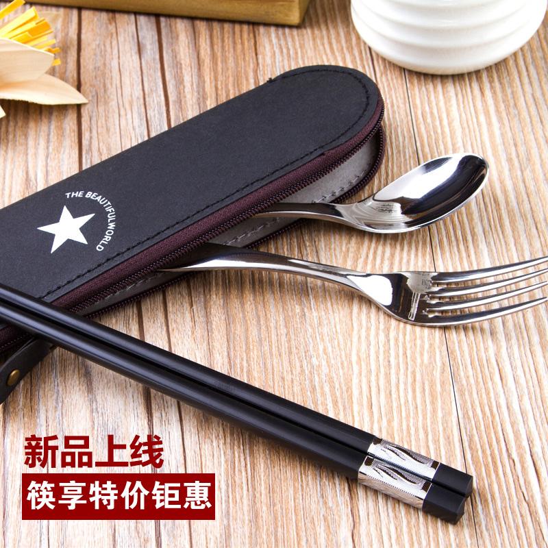 不鏽鋼勺子叉子筷子三件套裝 學生筷勺叉便攜旅行餐具盒兩件套