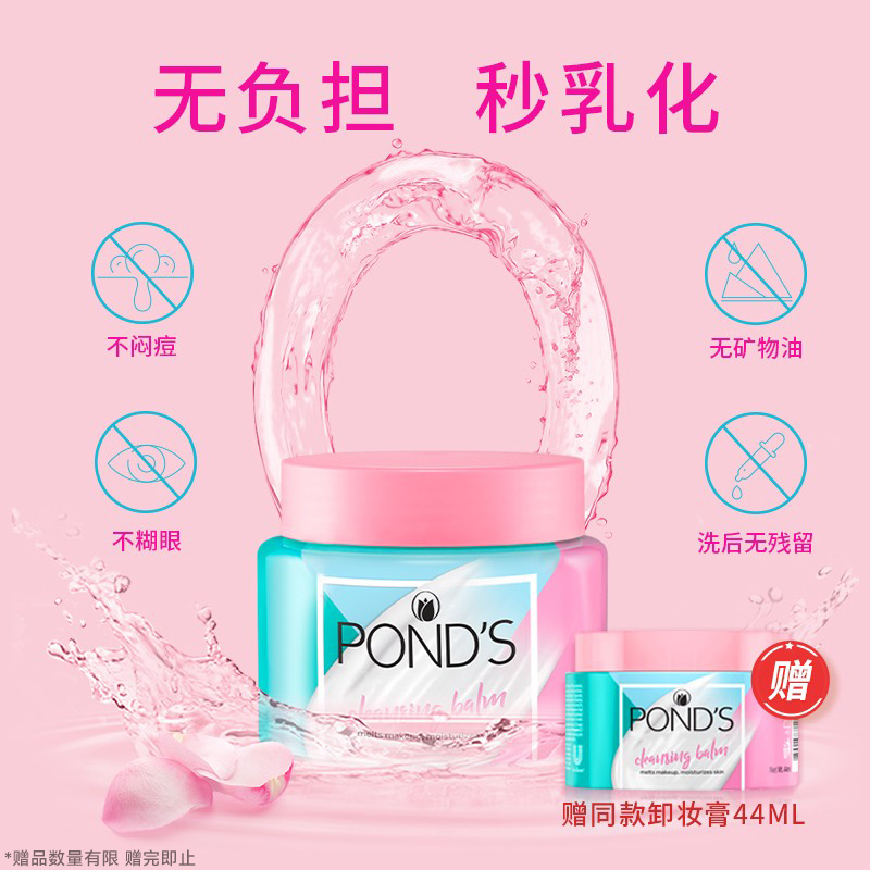 ponds 100ml