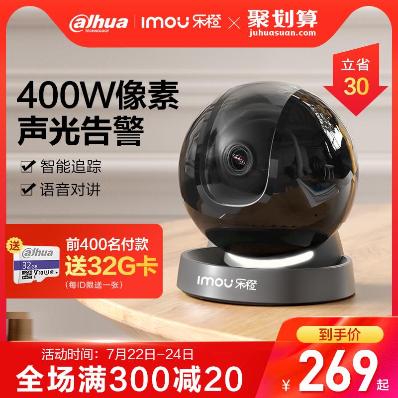 Веб-камеры Артикул 568025171459