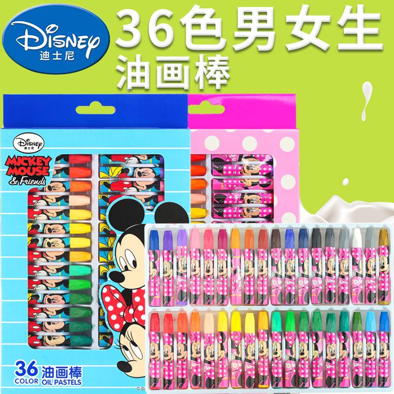 Disney 36 цвет живопись палка 24 безопасность неядовитый моющиеся 18 цвет 12 детский сад ребенок цветной карандаш копчёный/декабрь установите