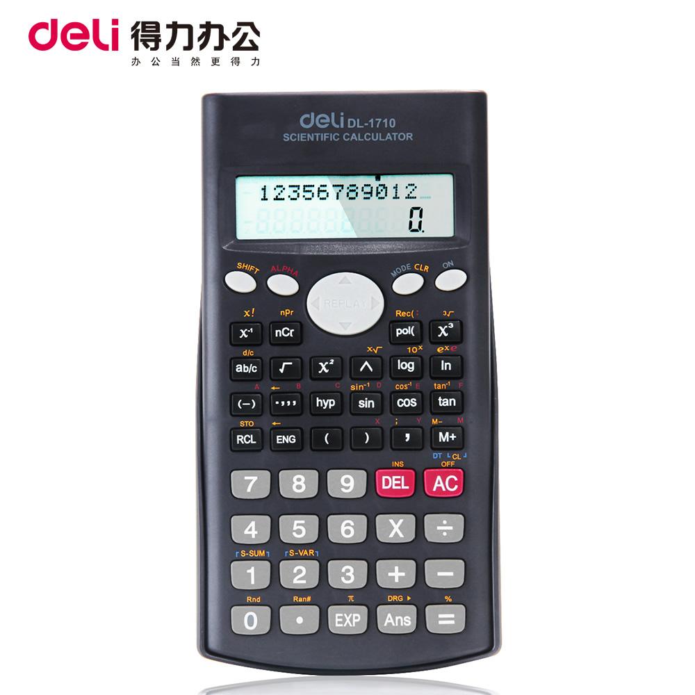 得力多 彩色科學型函數計算器初中高中大學學生考試 計算機