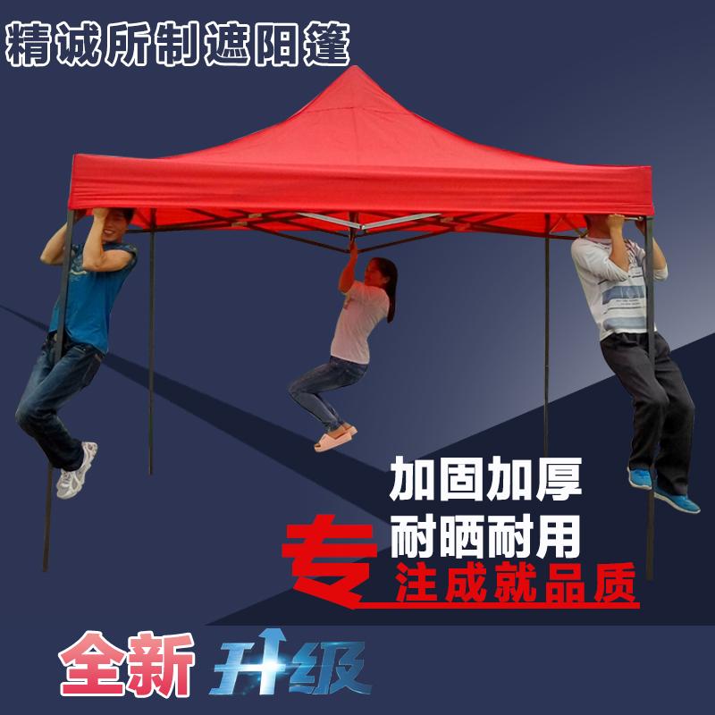 Протяжение затенение тент навес реклама палатка печать навес на открытом воздухе сложить палатка большой зонт качели стенд затенение пушистый
