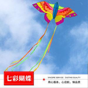 潍坊风筝七彩蝴蝶成人大型儿童线轮