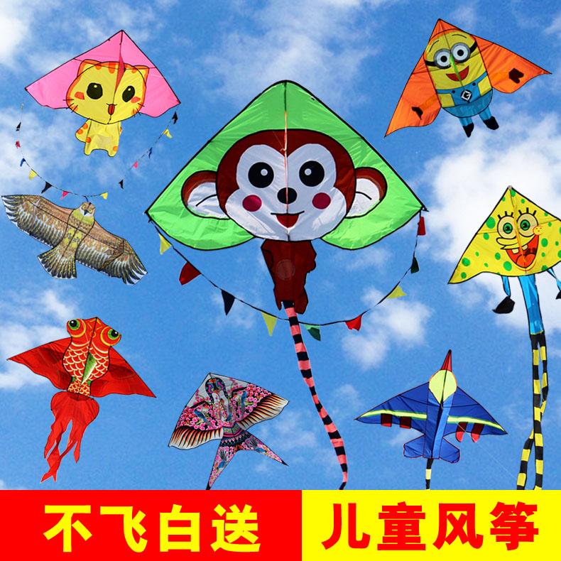 风筝 潍坊风筝 儿童风筝 线轮 易飞微风 卡通风筝  成人风筝 包邮