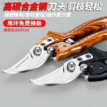 Horticultural Floral Garden flower shears trim branches to repair flowers cut flower branches rough fruit tree scissors pruning shears household labor saving