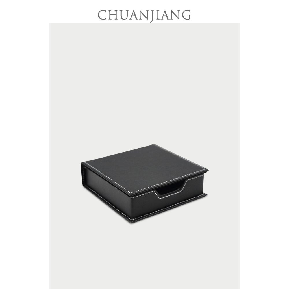 皮革便签盒 便签纸座 小收纳盒子 名片盒 便条盒商务办公用品定制