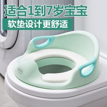 Large size baby children toilet seat toilet baby girl child boy toilet cushion bedpan cover ladder chair