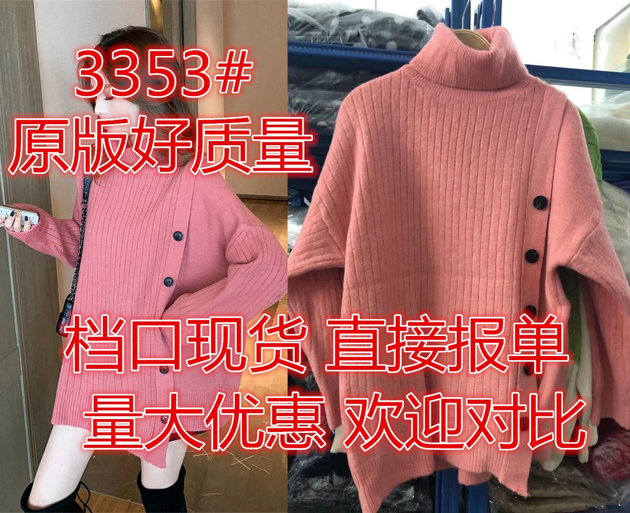 2019秋冬新款韓版高領斜排扣針織衫不規則寬松毛衣女設計感上衣潮
