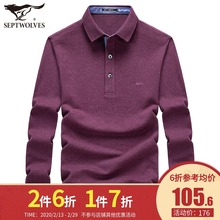 Seven wolves long sleeve t-shirt men's new men's fashion top in spring and autumn 2020 bottomed polo shirt men's clothing