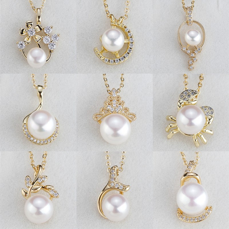 精诚艺DIY珠宝饰品配件镀925银5-8毫米珍珠吊坠空托迷你项坠项链