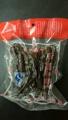 4袋包邮喜雅红宫五香手撕牛肉干 成都西藏饭店特产旅游食品 200g