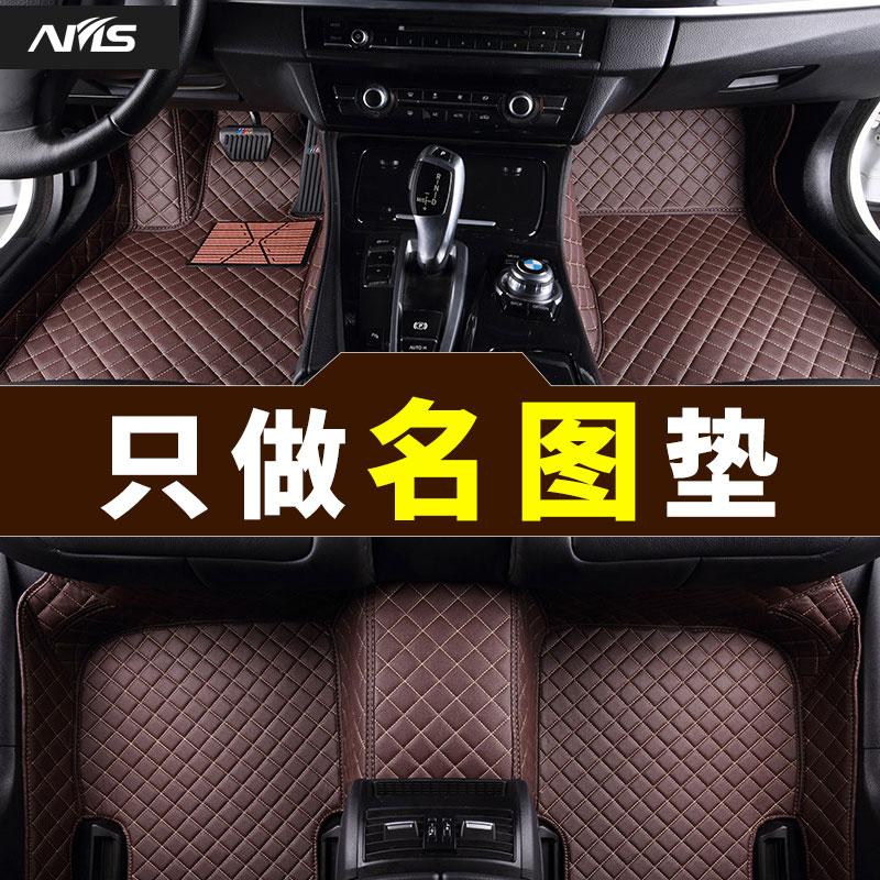满298.00元可用180元优惠券北京现代名图脚垫全包围2017款改装