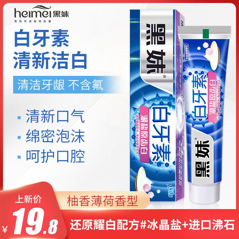 Мусс для чистки зубов Артикул 643730044442