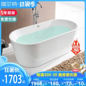 亚克力薄边保温浴缸1.2 1.3 1.4 1.5 1.6 1.7 1.8米独立小深浴盆