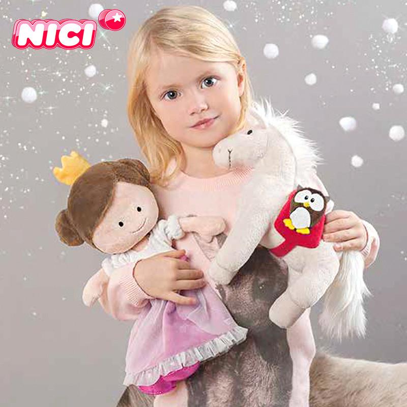 11-26新券德国NICI布娃娃公仔可爱公主毛绒玩具睡觉抱玩偶儿童生日礼物女孩