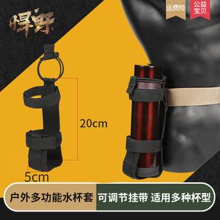 户外战术水壶包保护套便携水杯套外挂水壶套腰挂水瓶袋molle旅行