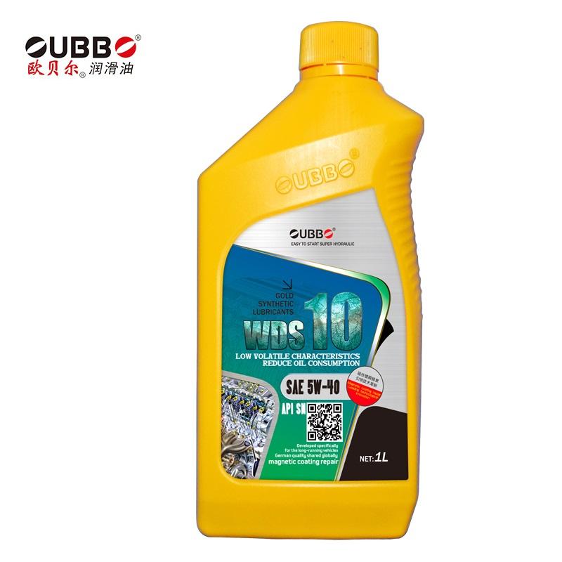 欧贝尔汽车机油WDS10 SN 5W-40 1L 高品质汽机油 精装全合成发动