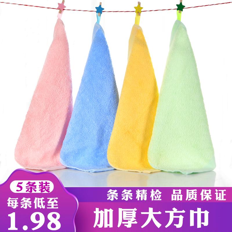 加厚大方巾竹纤维小方巾幼儿园毛巾儿童小毛巾婴儿口水巾手帕四方