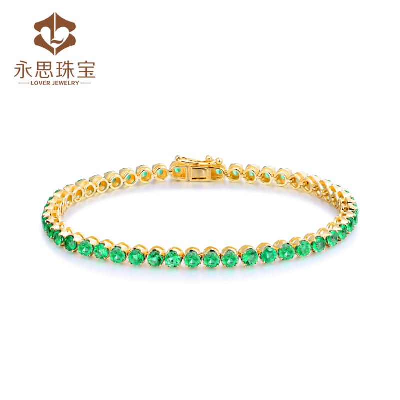 Yongsi jewelry 18K Gold 4.93 carat natural emerald bracelet womens colorful gem bracelet