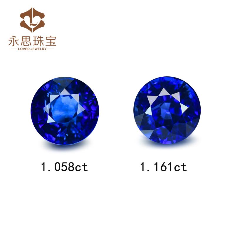 永思珠宝 2.219克拉天然皇家蓝宝石裸石戒面 彩色宝石 带国检证书