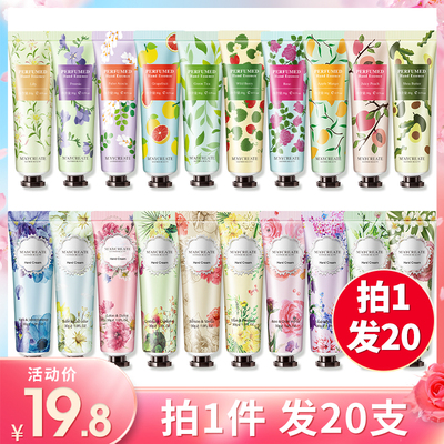 20 pieces of fragrance hand cream for women