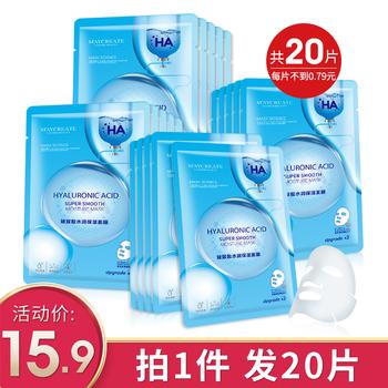 20片玻尿酸极润保湿面膜