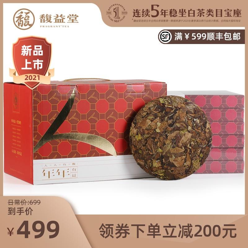 馥益堂福鼎白茶 2020年新茶寿眉茶饼老白茶10饼6斤收藏礼盒装茶叶