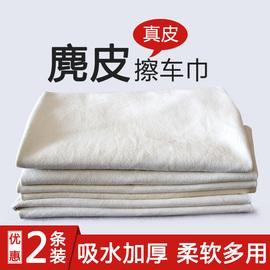 汽车擦车巾洗车专用玻璃布吸水加厚毛巾不掉毛麂皮巾鸡皮布鹿皮巾图片
