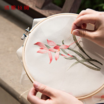 Embroidery Niang Suzhou Embroidery embroidered DIY beginner kit Handmade gifts antique double-sided embroidery pendant December flower Song