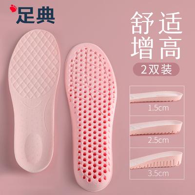增高鞋垫女软底舒适透气运动减震boost马丁靴内增高全垫男士夏季