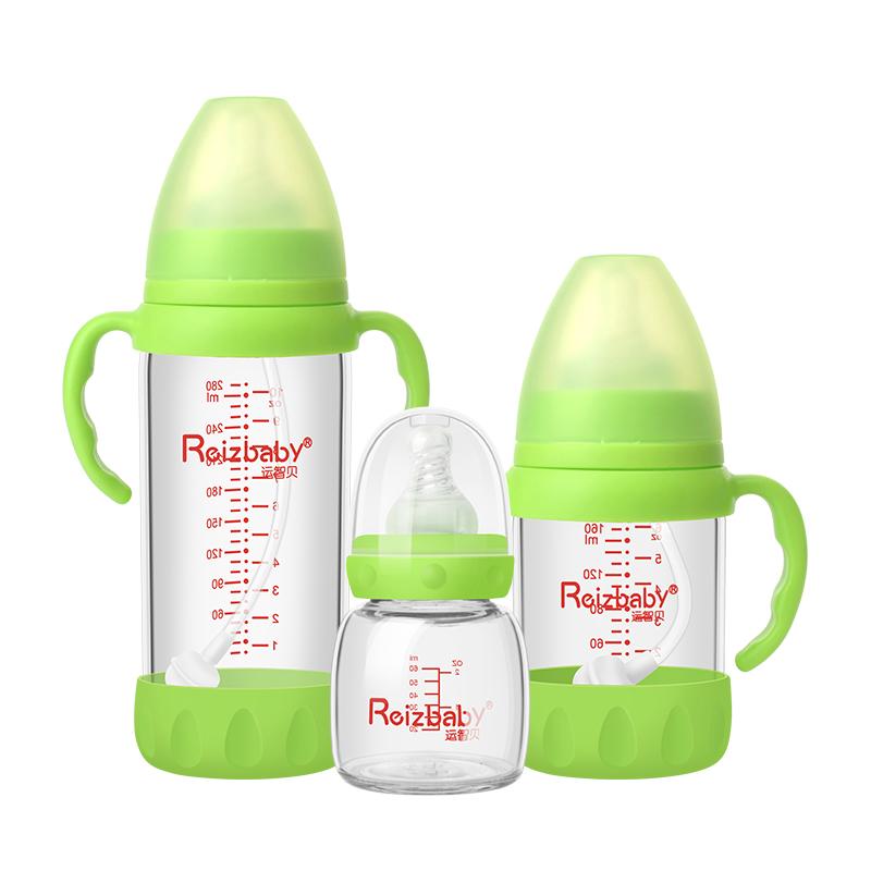 新生婴儿奶瓶6个月宝宝1岁2岁以上防爆防摔吸管宽口径玻璃小奶瓶