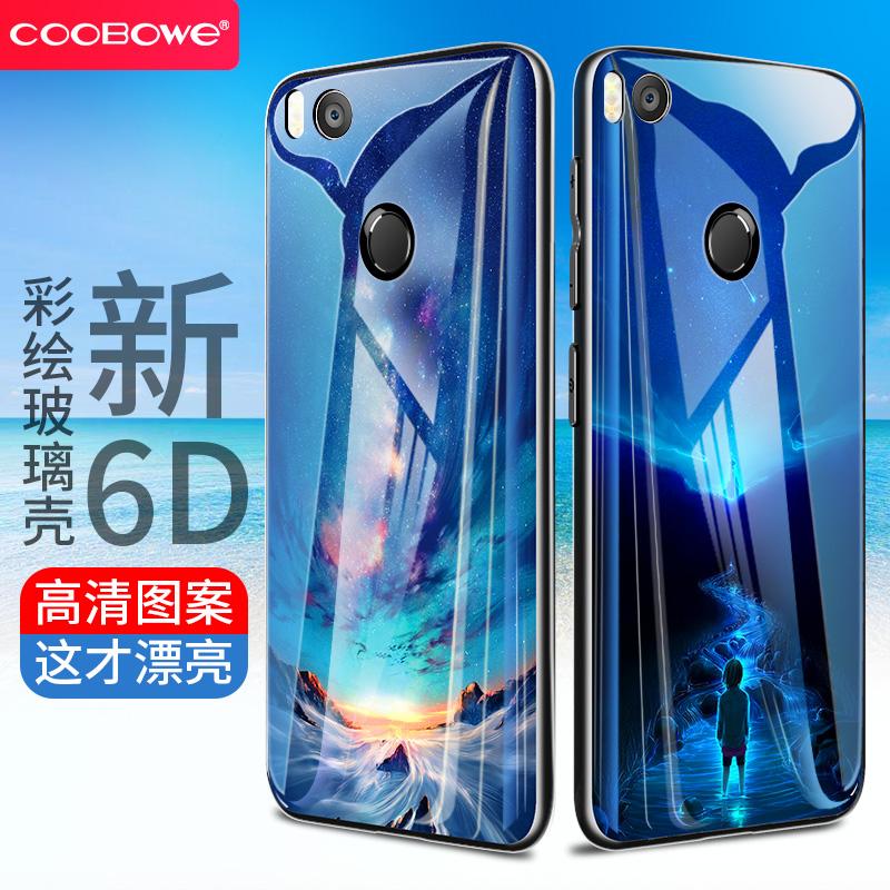 小米max3手机壳max2保护套Mix2s个性创意Mix2潮款全包防摔玻新款璃镜面超薄男款女硅胶6.44英寸网红挂绳时尚