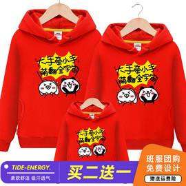 鼠年过年亲子装冬装2020新款潮一家三口母女装网红洋气新年母子装