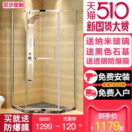 贝沙钻石淋浴房定制不锈钢整体简易沐浴房卫生间洗浴室玻璃隔断图片