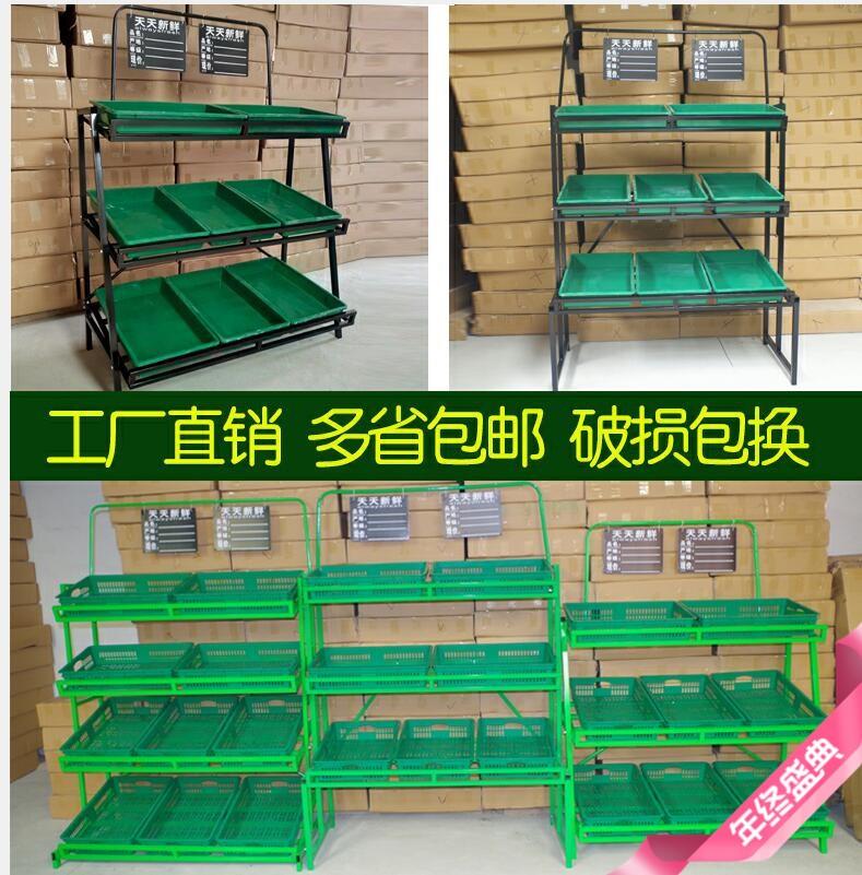 货架摆果蔬架三层置物架水果超市卖蔬菜绿色货柜摆放多功能便利店