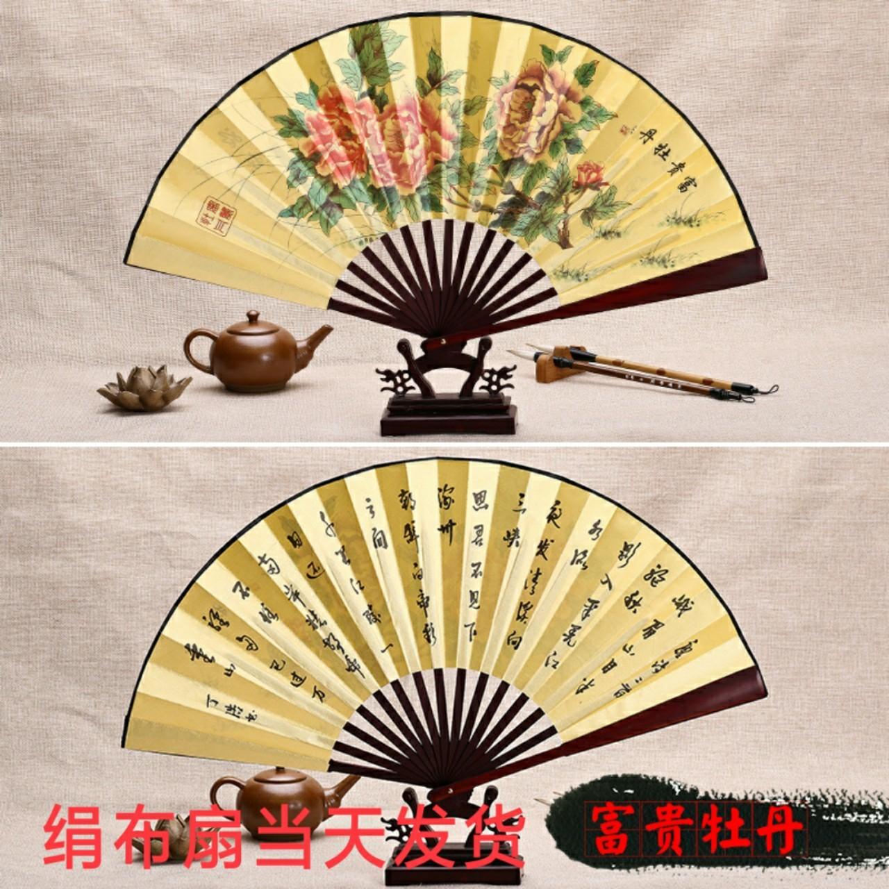 中国风10寸金色金面扇子戏曲京剧贵妃醉酒男式舞蹈折扇牡丹图手绘