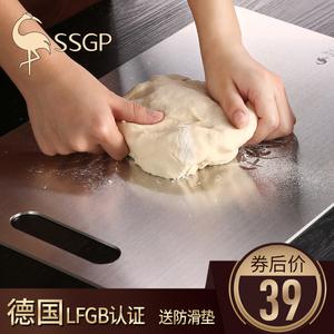 领20元券购买SSG德国家用304不锈钢菜板厨房擀面板揉面砧板切菜板案板抗菌防霉