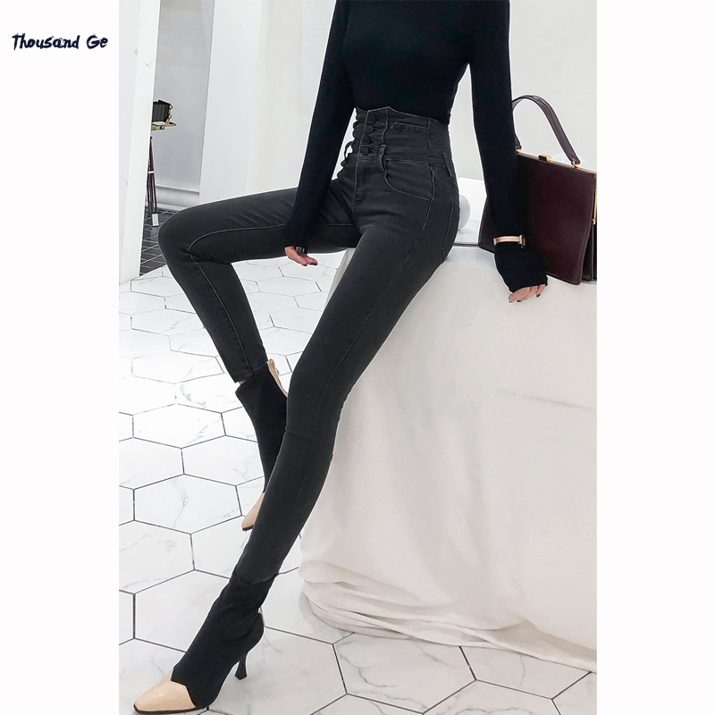2020 autumn and winter tight-fitting high-waisted pants women's thin and tall smoky gray stretch foot pants pencil plus velvet jeans