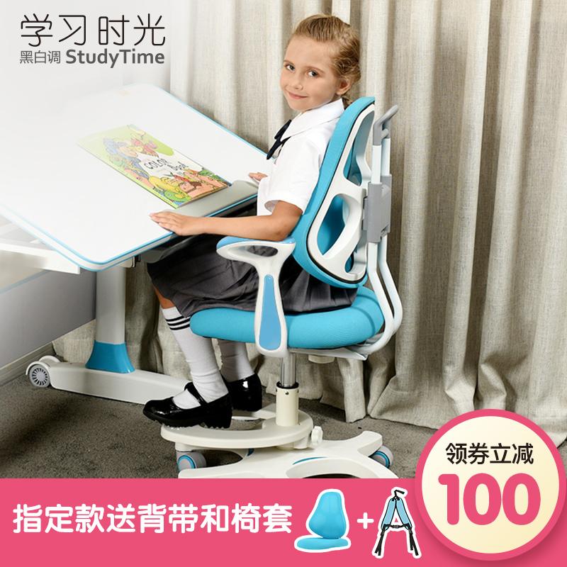 黑白调儿童学习椅 学生椅子家用靠背写字椅 升降凳可调节书桌座椅