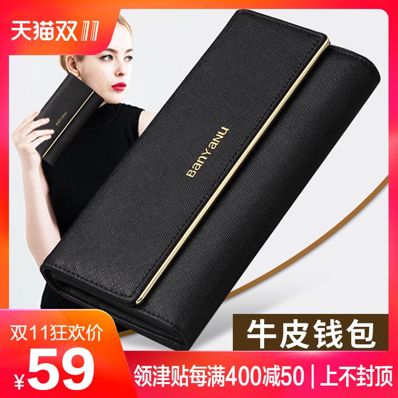 新款韩版女士钱包女长款女式多功能真皮夹子女款手拿包钱夹潮2018