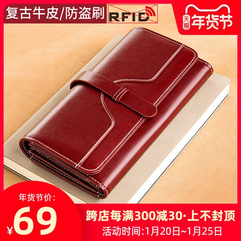 女士钱包女长款2020新款时尚ins潮复古大容量真皮手拿包可放手机