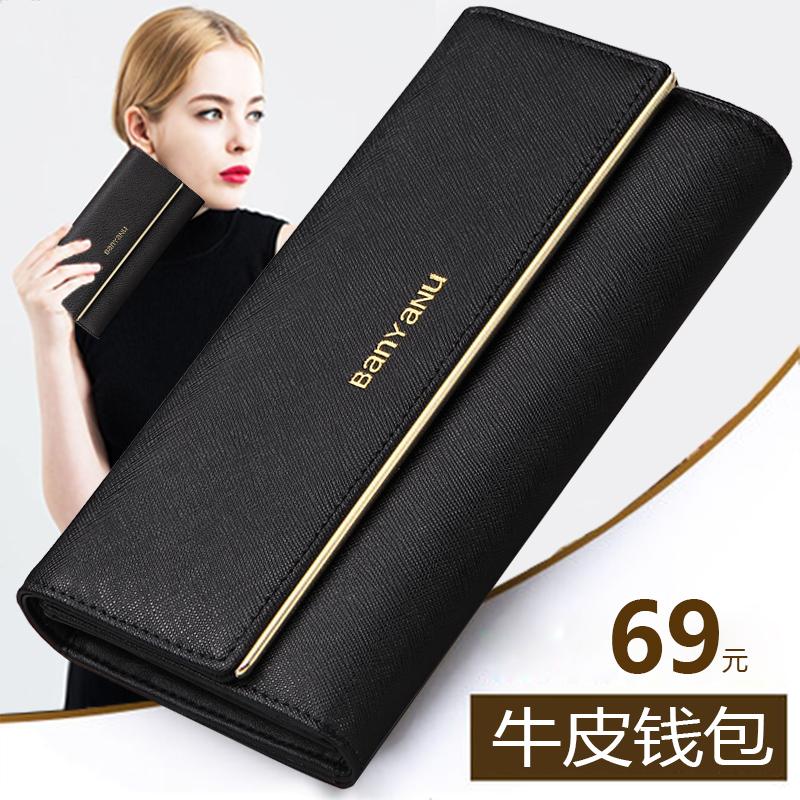 2020新款时尚女士钱包女长款女式简约大气真皮夹子女款手拿包钱夹图片
