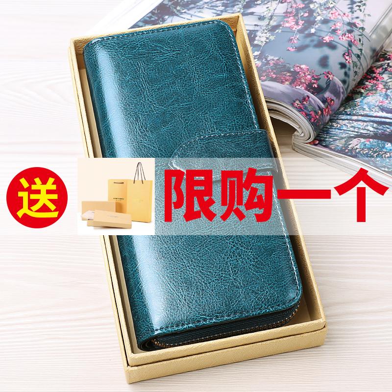 2019新款女士钱包女长款真皮拉链钱夹韩版女式多功能大容量手拿包