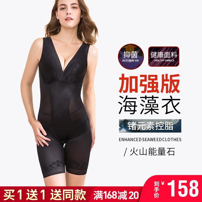 美人己塑身衣旗舰店官网正品计夏季超薄款产后收腹束腰燃脂瘦身衣