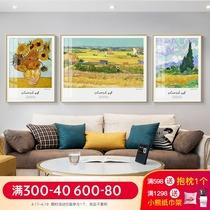 梵高名画丰收油画客厅三联装饰画现代简约餐厅组合挂画墙画星空